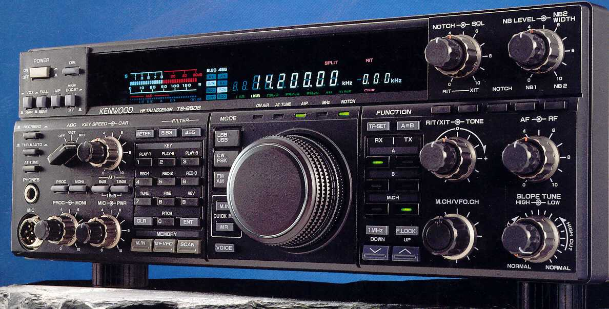 Kenwood TS-850: Ham, Amateur Radio eBay